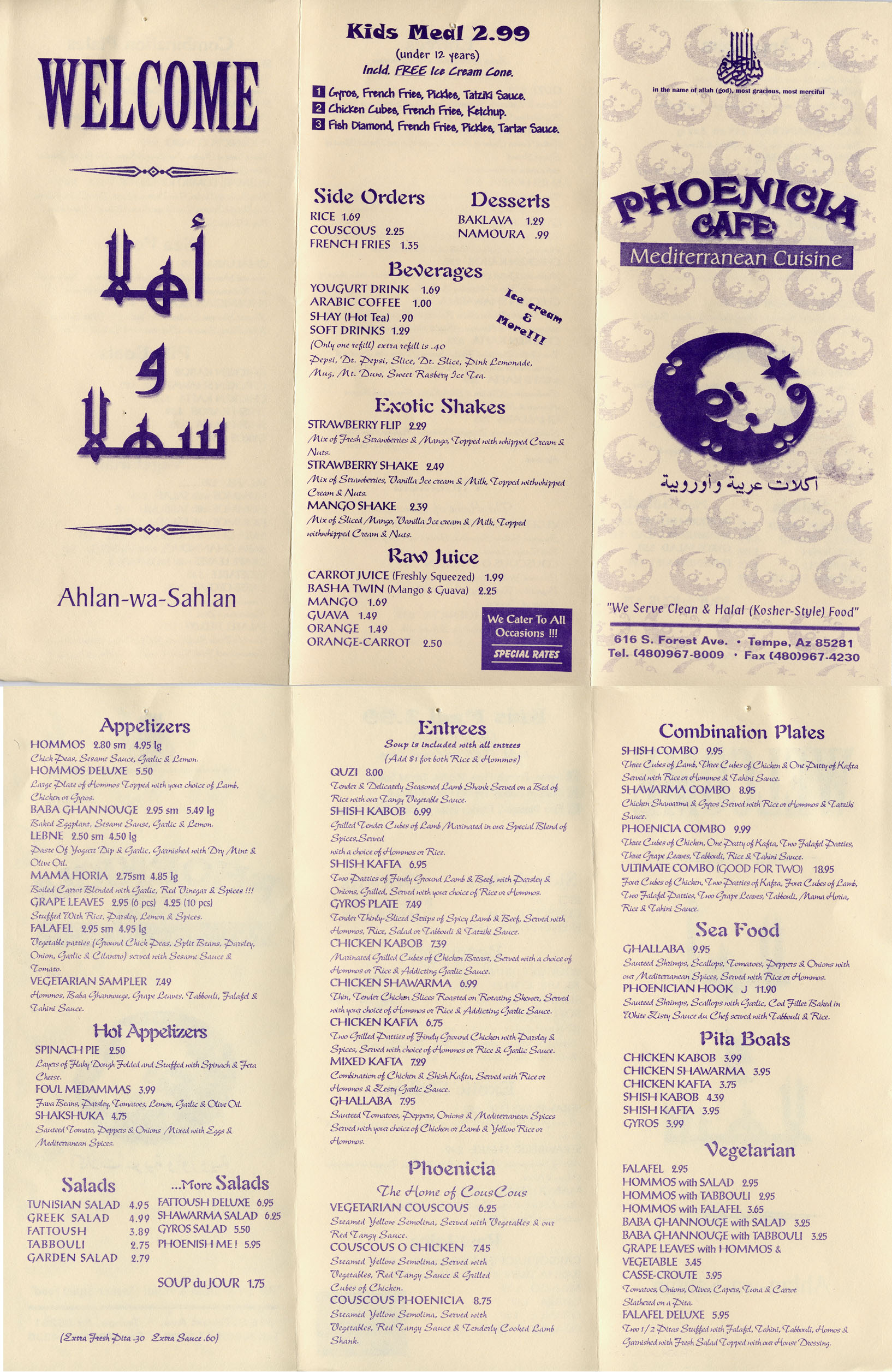 Tempe and asu area food places for Mediterranean food menu